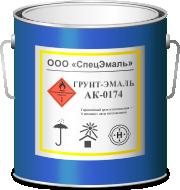 Грунт-эмаль АК-0174