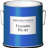 Эмаль КО-174