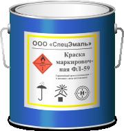 Краска маркировочная ФЛ-59