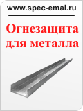 Огнезащитная краска ДЖОКЕР-ВО