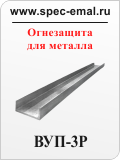 Краска ВУП-3Р