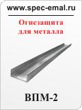 ВПМ-2