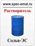 Сольв-ЭС
