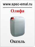 Олифа Оксоль