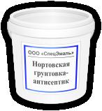 Нортовская грунтовка-антисептик