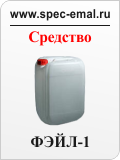 ФЭЙЛ-1
