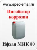 Ифхан МИК 80