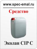 Эколан CIP C