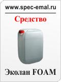 Эколан FOAM