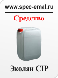 Эколан CIP