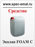 Эколан FOAM С