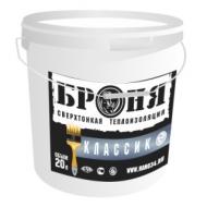 Жидкая теплоизоляция Броня Классик 20 л